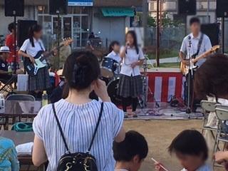 bokashu band2 (5).jpg